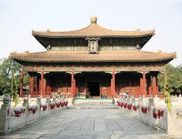 講授中華文化經典的 古代高等學府