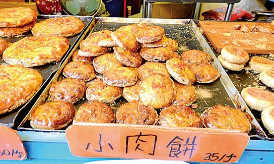 酥脆可口的客家傳統小肉餅。