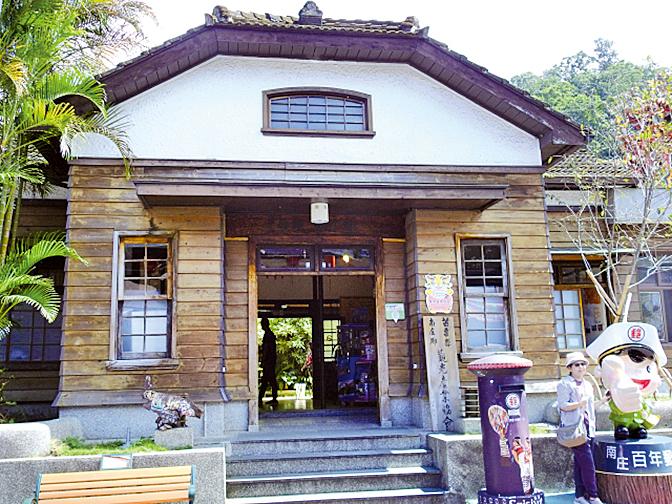 創建於民國12年的古蹟老郵局。