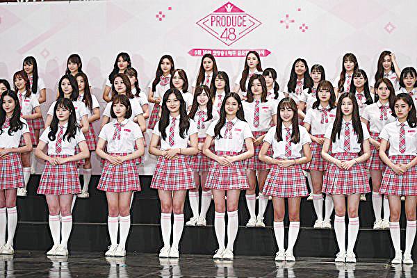 日韓合作選秀節目《PRODUCE 48》發佈會資料相片。(資料圖片)