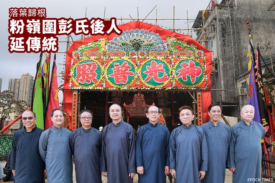在「太平洪朝」儀式中,八名身穿長衫的村民擔任「神頭」,為此刻能履行彭氏後人的責任,他們已等待了三十餘年。圖中背景為舉行儀式的神棚。(設計圖片/大紀元)