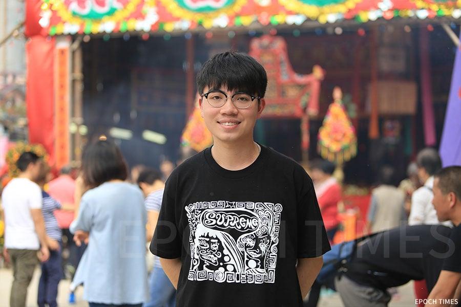 二十來歲的彭浩軒,十分支持圍村的活動,曾經在前年的「太平洪朝」儀式中擔任「拜年仔」角色。(陳仲明/大紀元)
