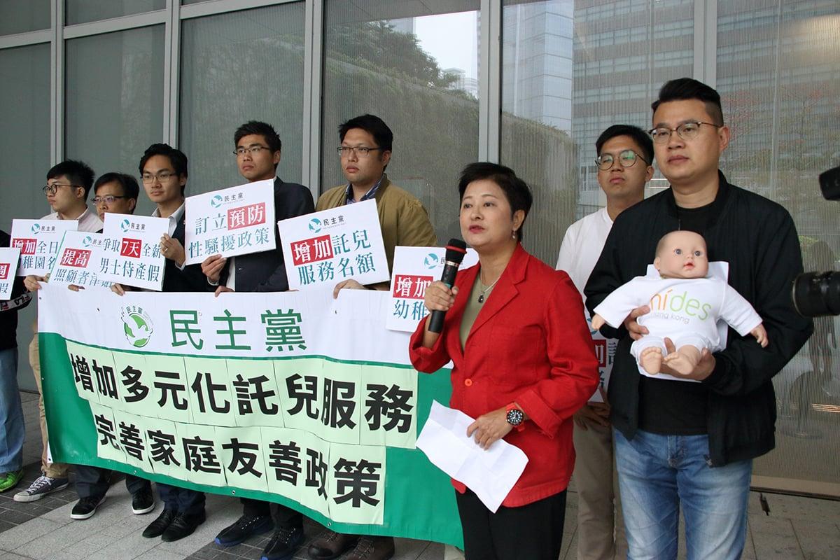 民主黨議員黃碧雲聯同一批市民到政府總部請願,向政府提出與婦女有關的訴求。(蔡雯文/大紀元)