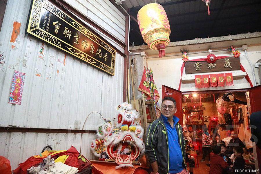 冒卓祺成立香港紮作業聯會,希望開創平台,將獨具特色中華傳統特色的手工藝傳承下去。(陳仲明/大紀元)