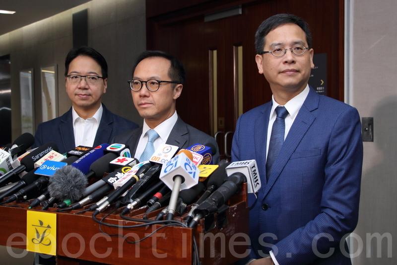 3位專業議政立法會議員昨日下午與保安局局長李家超,就修訂《逃犯條例》進行會議。(蔡雯文/大紀元)