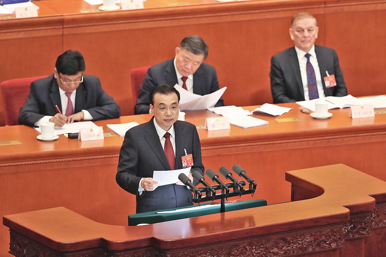 3月5日,中共國務院總理李克強在人大會議上作政府工作報告。(Getty Images)