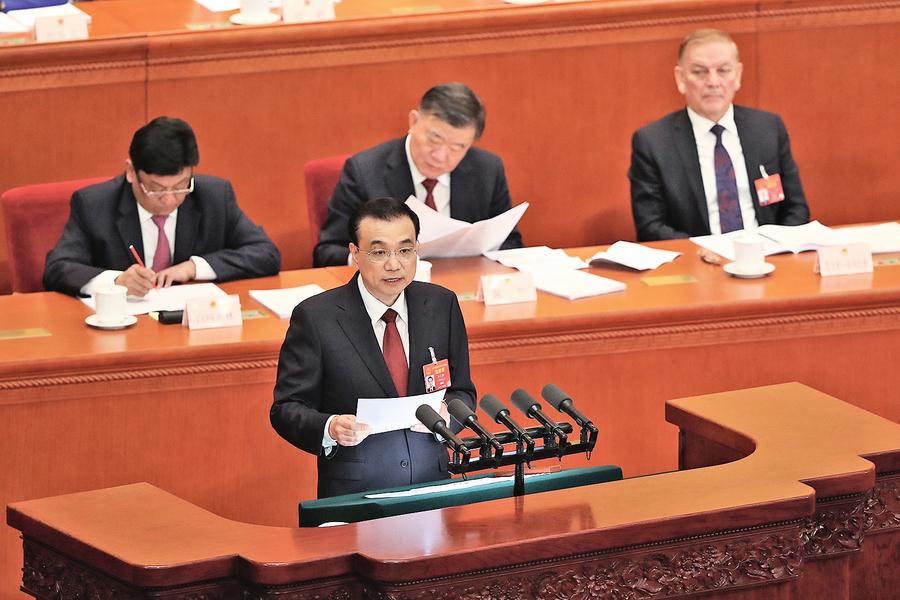 李克強作工作報告不停冒汗 折射未來中國經濟艱難 專家籲民眾趨利避害做規劃