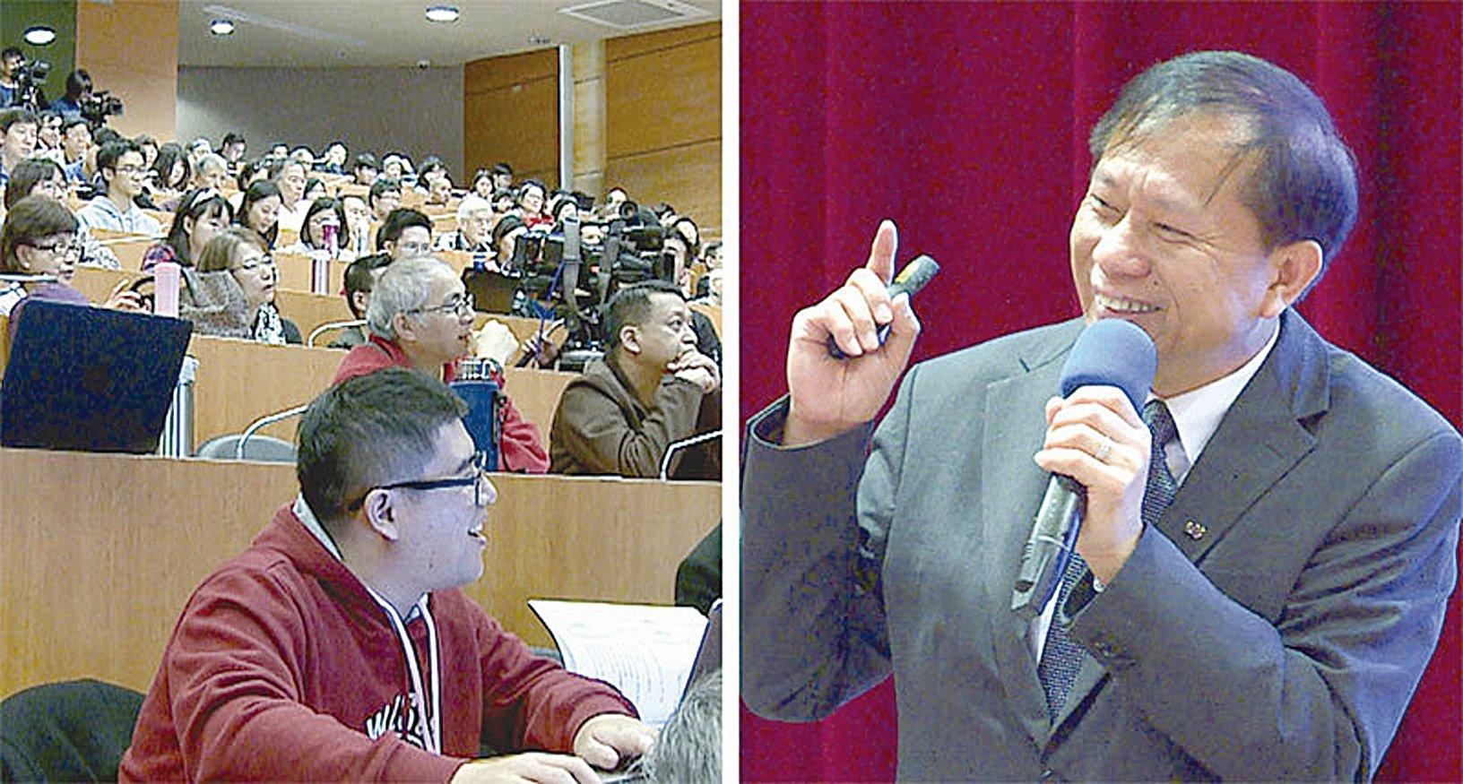 中華民國自由通訊傳播協會舉辦「美中持續熱戰 台灣如何是好?」論壇,圖為研討會現場。(自由通訊傳播協會)