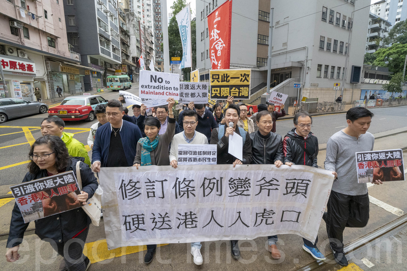 多個民主派政黨及民陣昨日遊行到中聯辦抗議,反對修改《逃犯條例》,又呼籲巿民參加本月31日的大遊行。(李逸/大紀元)