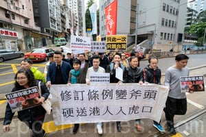 民主派抗議修《逃犯條例》