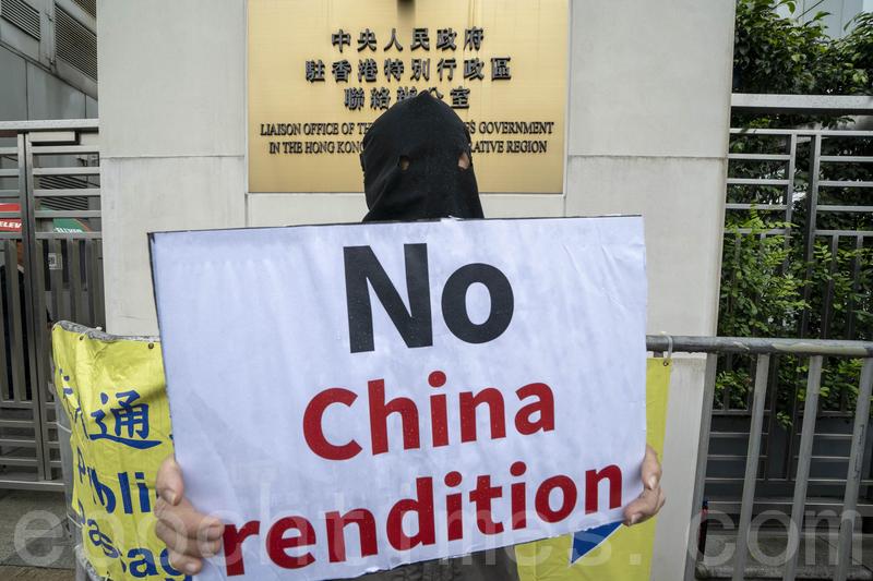 有遊行人士戴上黑色頭套,並舉起「No China rendition」的標語。(李逸/大紀元)