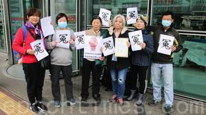 五港訪民赴北京上訪遭拒入境