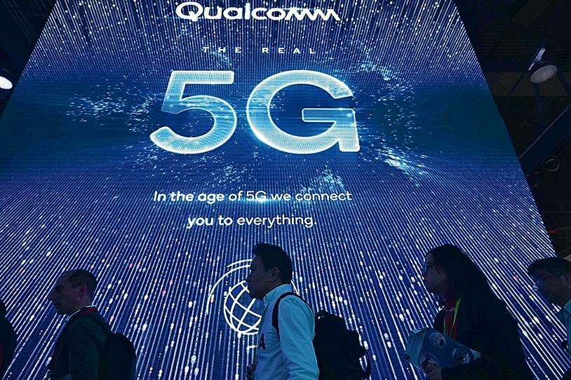 高通發佈全新5G晶片組 引領5G科技新潮
