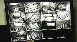 民眾影院看電影 幾千里外公安監控