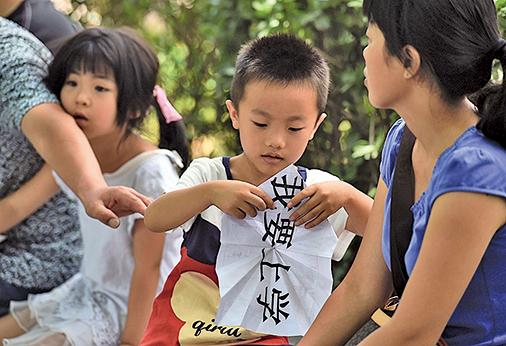 因為中共的戶籍制度,外地人的子女無法在北京註冊入學。(Getty Images)