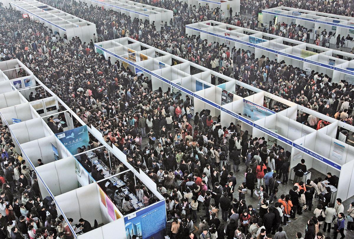 經濟不景氣已造成中國大陸就業市場的萎縮,中共擔心將引發社會動盪,進而危及政權。圖為南京工作博覽會的人潮。(Getty Images)