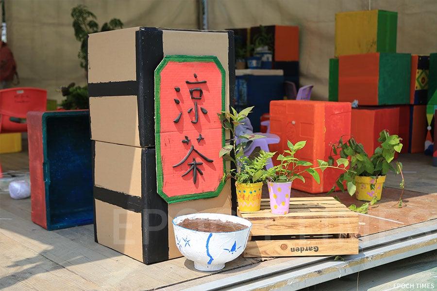 火炭母草是製作涼茶的原料,義工將為市民進行原生植物導賞。(陳仲明/大紀元)