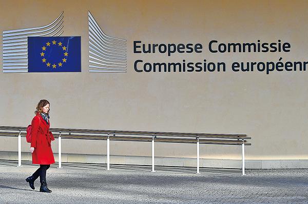 歐盟一份報告稱,會重新調整對華政策,改採強硬立場。(Getty Images)