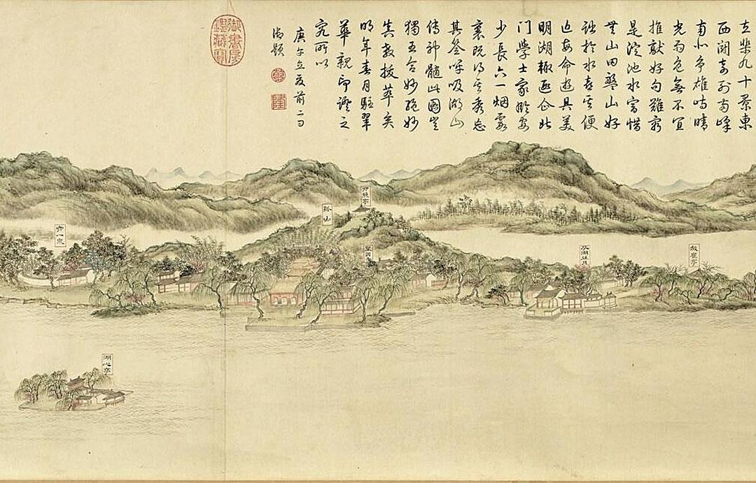 圖為清 董邦達《西湖十景》局部,台北國立故宮博物院藏。(公有領域)