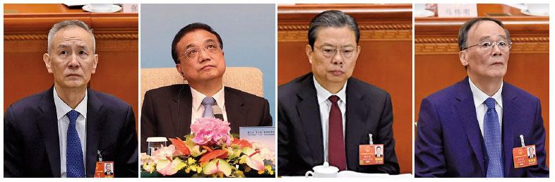3月5日舉行的中共人大一次會議。自左至右為劉鶴、李克強、趙樂際、王岐山。(Getty Images)
