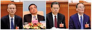 劉鶴給李克強遞紙條釋政治信號 王岐山與趙樂際「零互動」(二)