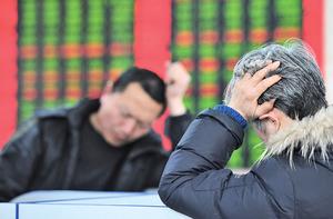 分析:A股遇黑色星期五「牛」市終結了?
