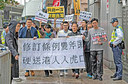 多個民主派政黨日前遊行到中聯辦,反對修改《逃犯條例》。( 大紀元資料圖片)