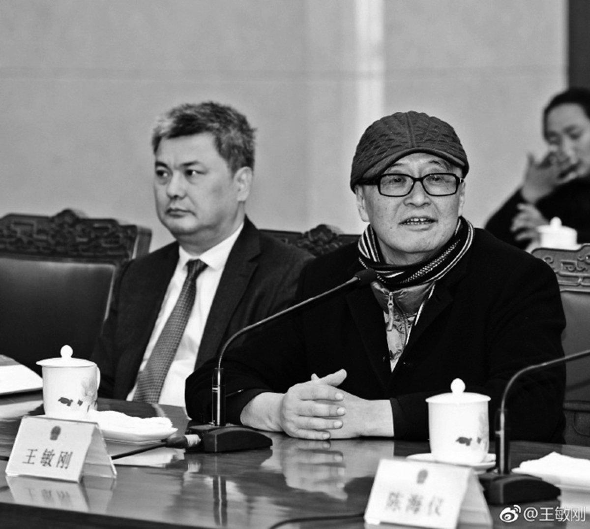 3月11日,中共港區全國人大代表、香港剛毅集團主席王敏剛(右)在兩會期間因病去世。(微博圖片)