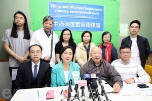 聯合國關注香港人權惡化