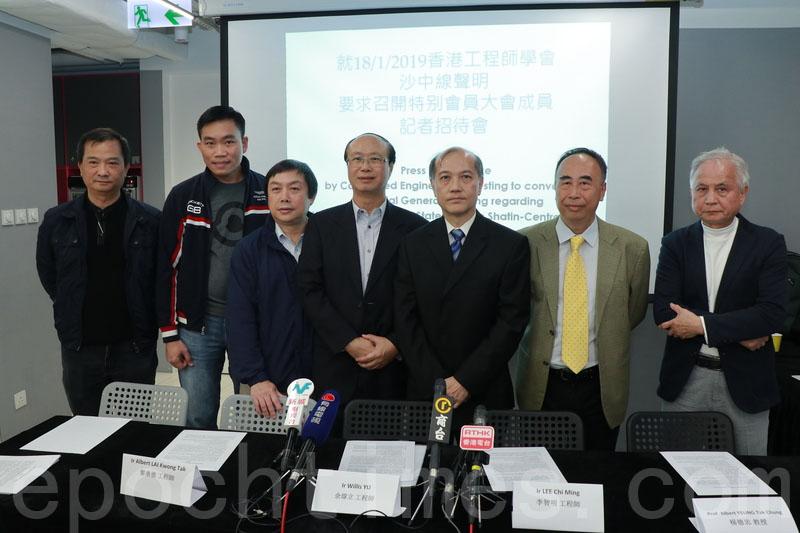 就香港工程師學會早前發聲明認為沙中綫工程「安全」,昨日有學會會員要求學會召開特別大會,討論撤回聲明等議題。(黃曉翔/大紀元)