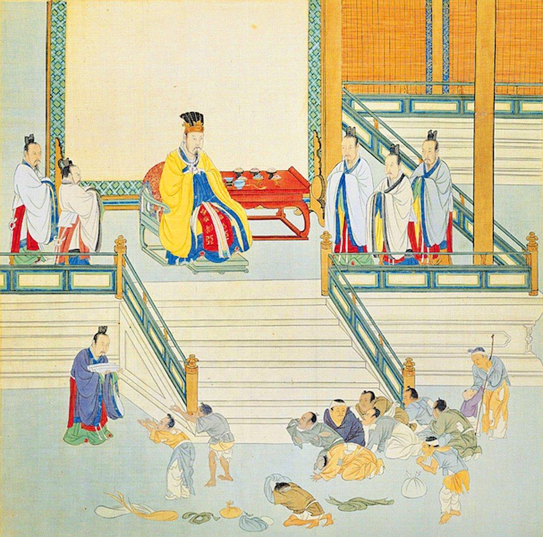 明仇英《帝王道統萬年圖》中繪製的周武王:「愷悌君子,人之父母。」(公有領域)