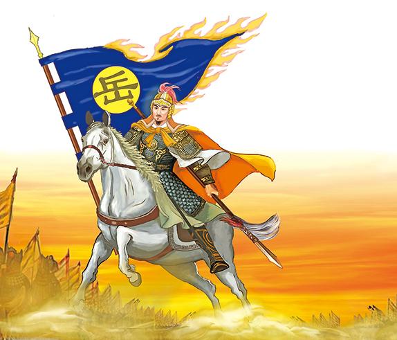 民族英雄岳飛戎馬生涯中,親自參與指揮一百二十六仗,未嘗一敗。(大紀元製圖)