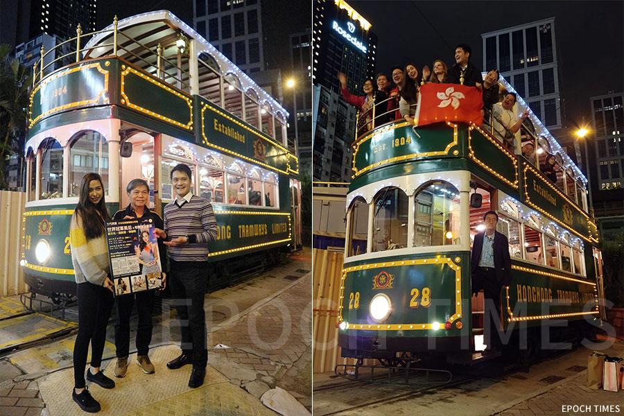 藝人彭美詩(左)榮獲2018世界華貴小姐冠軍,一班好友近日租用了28號開蓬電車舉行派對為她慶祝。(受訪者提供)