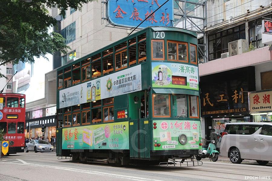 香港現存最古老、戰後出廠的120號電車。(陳仲明/大紀元)