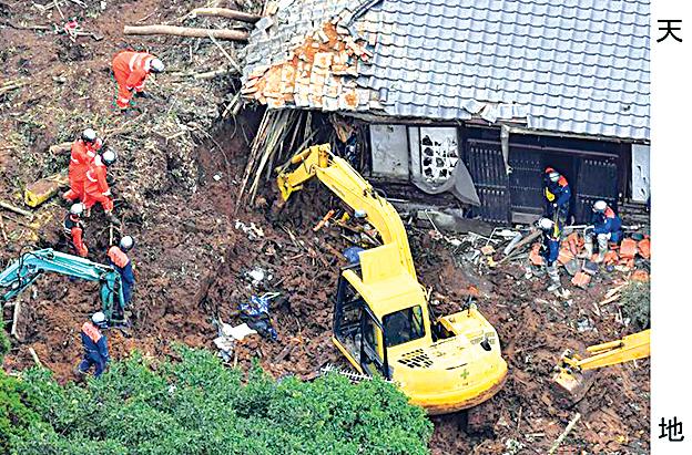 日本熊本超大暴雨多人喪生