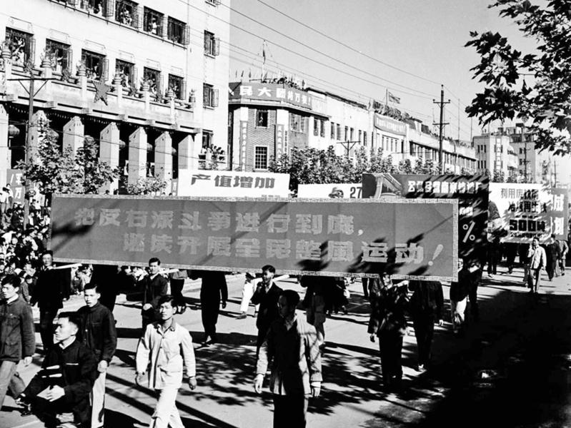 難以平復的傷疤——《反右運動55周年留言集》