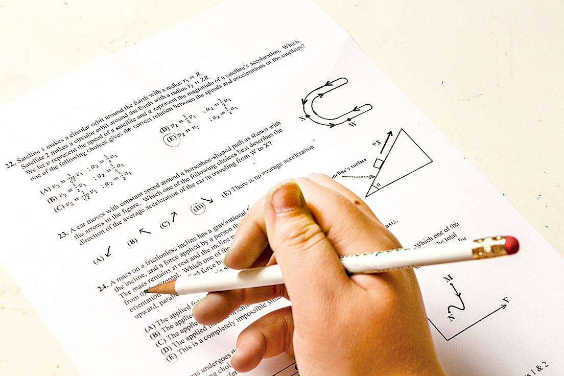 媽媽,我的數學考九十分