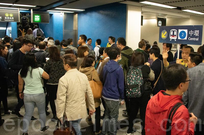 中環站來往金鐘站全面停止服務,上班時間站內擠滿人潮。(蔡雯文/大紀元)