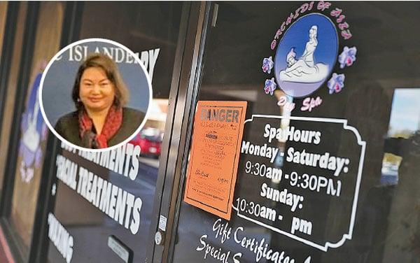 民主黨促FBI調查華裔女商人