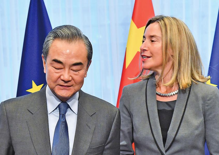 歐盟要求中共限期開放市場