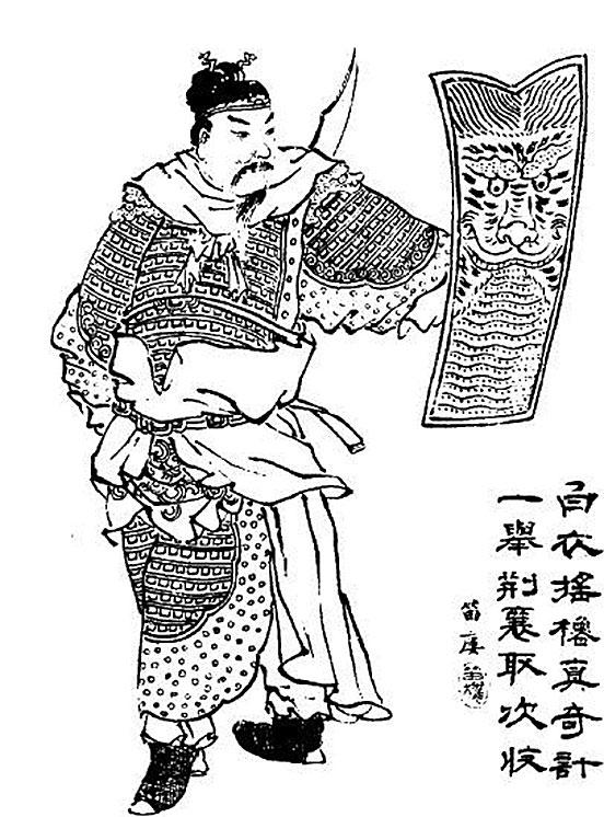 清朝《三國演義》中呂蒙的畫像。(公有領域)
