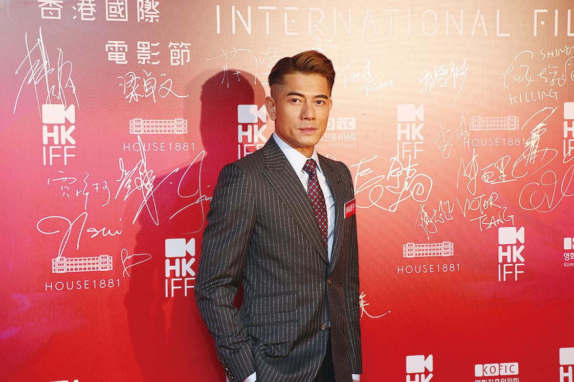 郭富城擔任第43屆香港國際電影節大使感到光榮。(黃曉翔/大紀元)