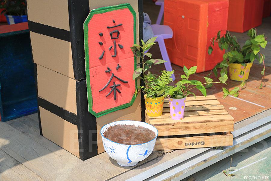 香港原生植物火炭母有清熱解毒、平肝明目的功效,是製作涼茶的絕佳植物。(陳仲明/大紀元)