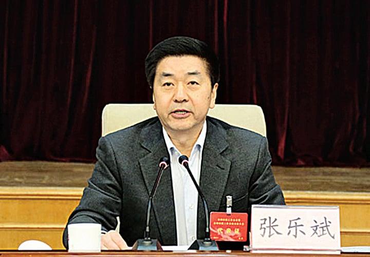 原宗教局副局長張樂斌被「雙開」