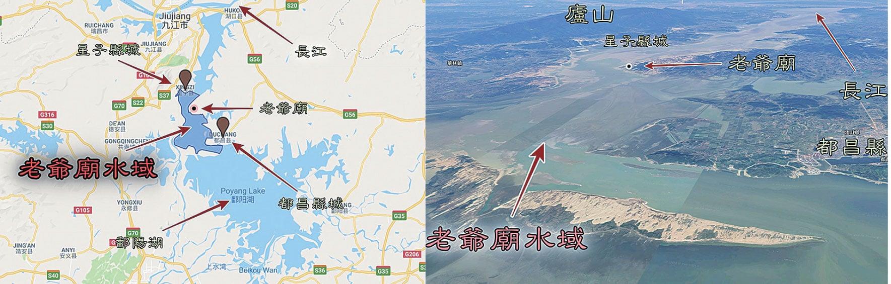 老爺廟水域概略圖。(Google Map / Google Earth/大紀元製圖)