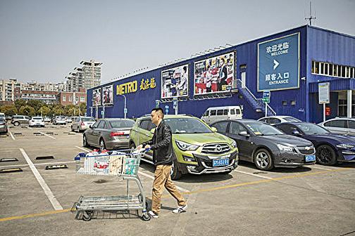 德國大零售商退出中國邀買家出價