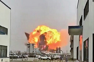 江蘇鹽城化工廠爆炸 測得3級地震 周邊建築玻璃門窗震碎多人受傷