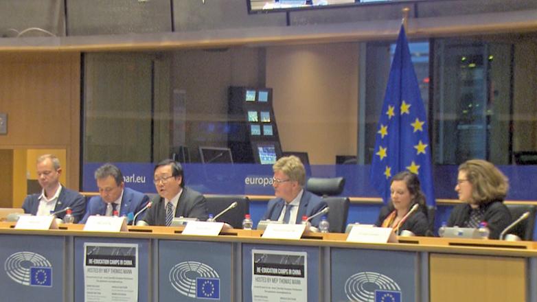 3月19日,歐洲議會在布魯塞爾舉行「關於中共再教育營和對少數民族團體迫害的問題」研討會。( 影片截圖)