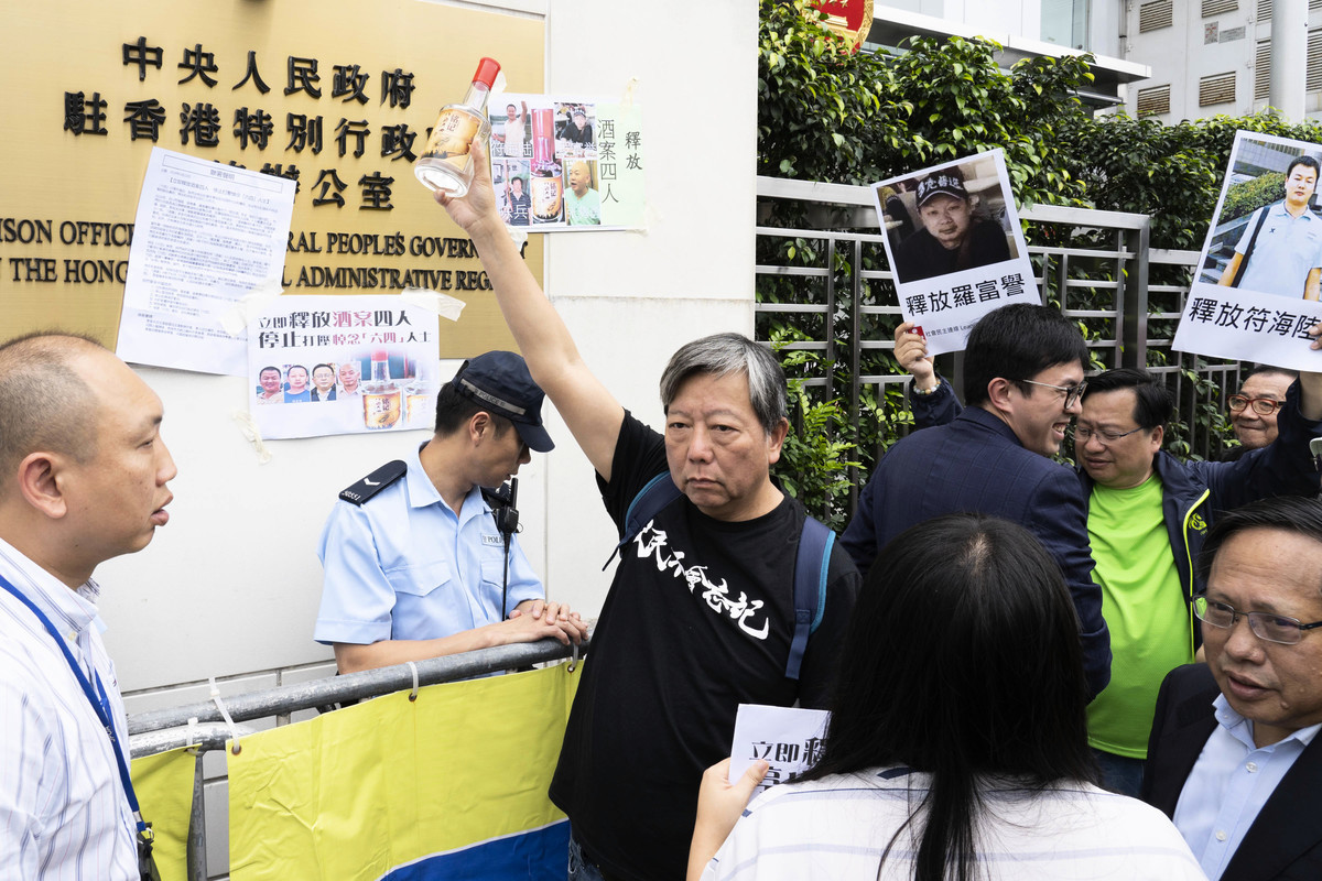 支聯會秘書李卓人特地拿著一瓶「六四」紀念酒,抗議中共打壓悼念「六四」人士。(李逸/大紀元)