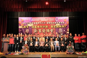 西貢麒麟舞新書承傳統文化